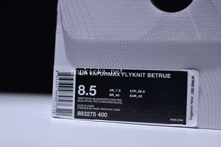 NIKE AIR VAPORMAX FLYKNIT - BE TRUE - 883274-400 FROM NIKE FACTORY DIRECTLY  LIMITED PAIRS