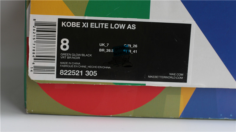 Nike Kobe XI Elite Low All Star