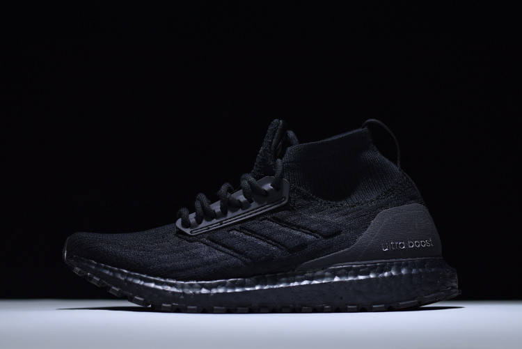 separation shoes a084d 378d0 adidas UltraBOOST ATR Mid Primeknit black [2017.9.18 ...